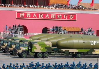 12 Kinds of Secret Weapons of China